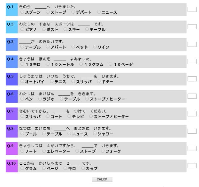 screenshot_2017-01-11-09-36-19-1