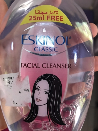 water based cleanser: Eskinol classic Facial Cleanser